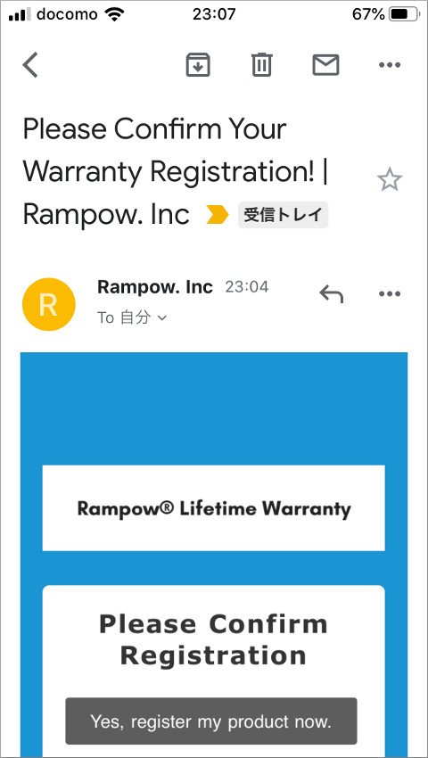 Please Confirm Your Warranty Registration! | Rampow. Inc